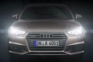 Audi похвасталась новой оптикой