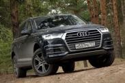 Компания Audi отзывает кроссоверы Q7