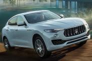 """Maserati Levante может получить """"заряженную"""" версию - GTS"""