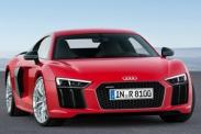 Новое поколение Audi R8 представили в России
