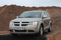 Dodge Journey и Jeep Cherokee: с подмостков автосалона на дорогу