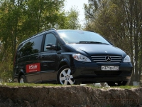 Mercedes-Benz Viano Black Luxury