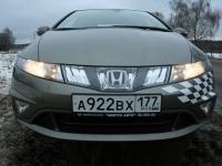 Honda Civic 5D 1,8 Sport MT