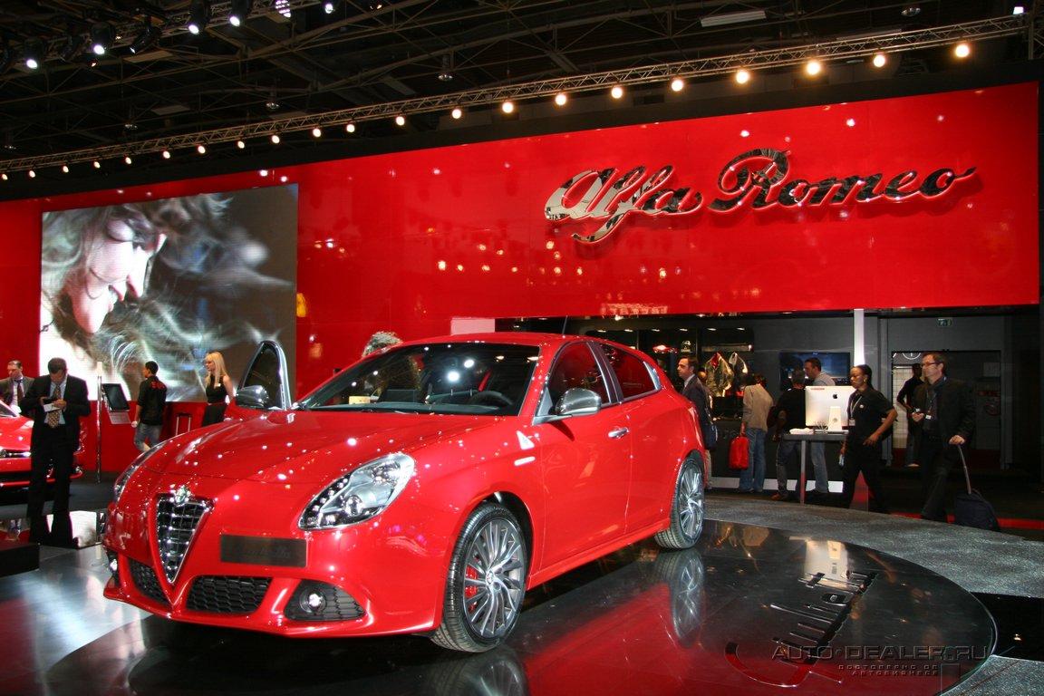 Alfa Romeo на Парижском автосалоне