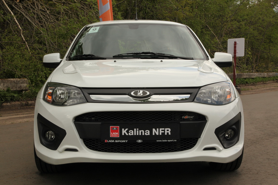 Lada NFR