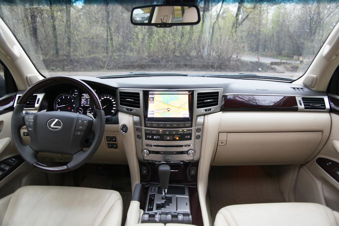 Lexus LX: Безмерный