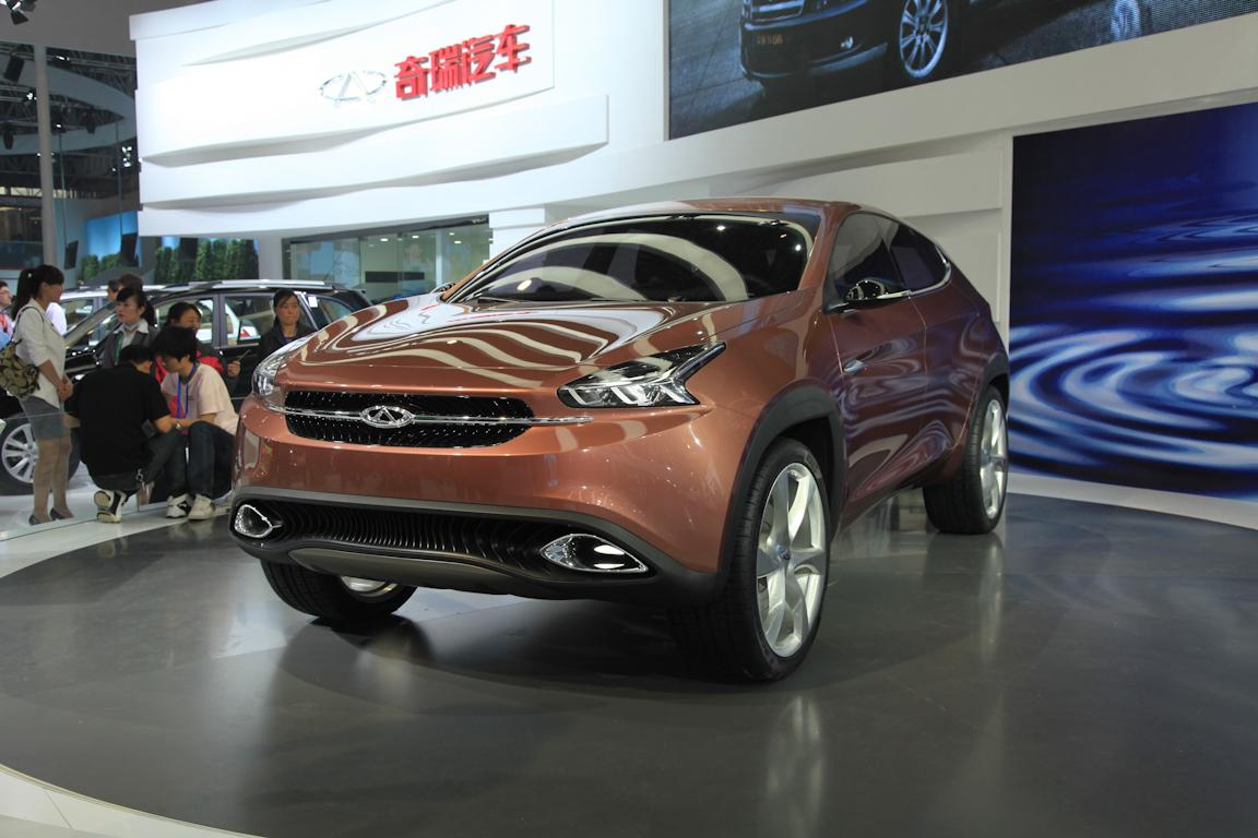 Компания Chery представила два концепта в Пекине
