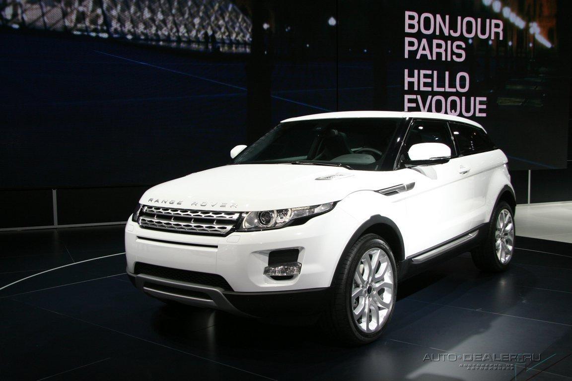 Land Rover на Парижском автосалоне