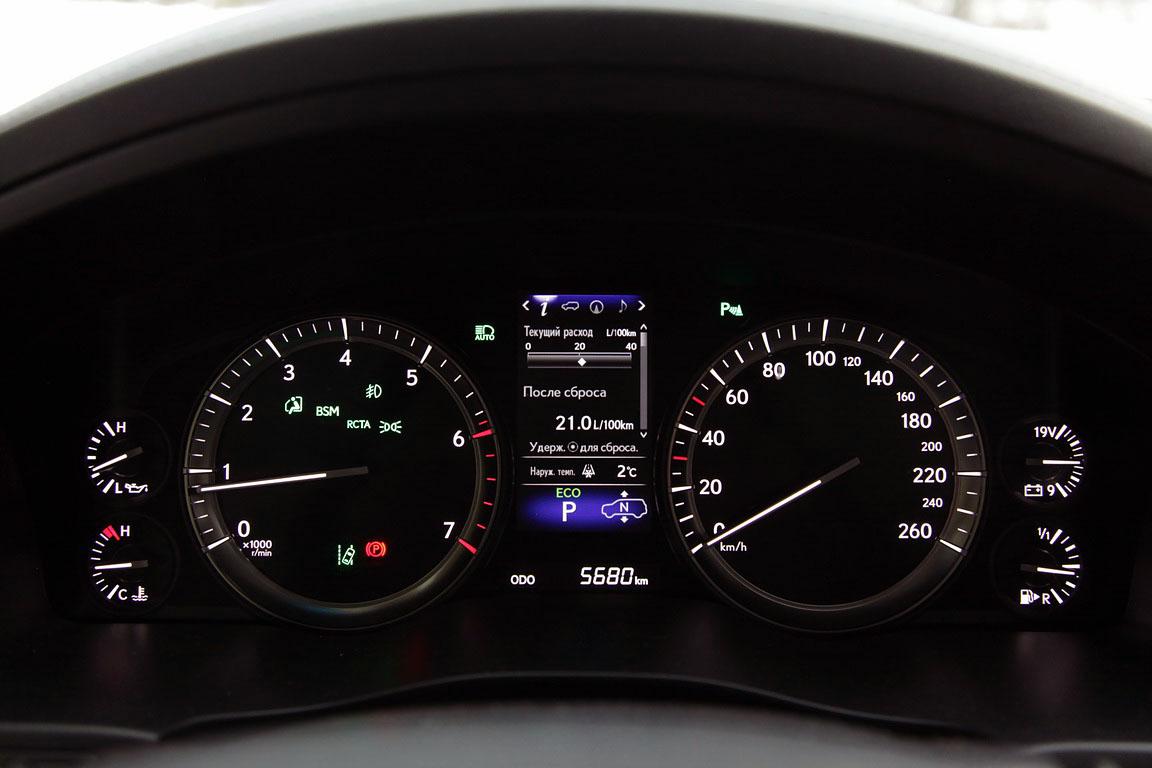 Lexus LX570: Повелитель разума