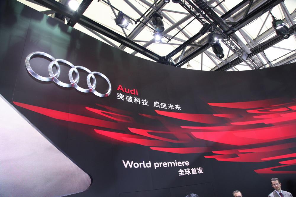 Audi посетила автосалон в Шанхае