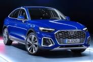 Audi представила купеобразный Q5 Sportback