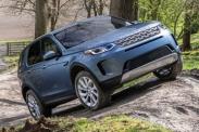 Land Rover показал новый Discovery Sport