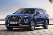 Кроссовер Hyundai Palisade легализован в России