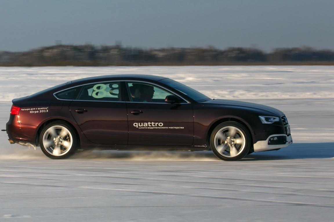 Audi Quattro: Скользим всеми четырьмя