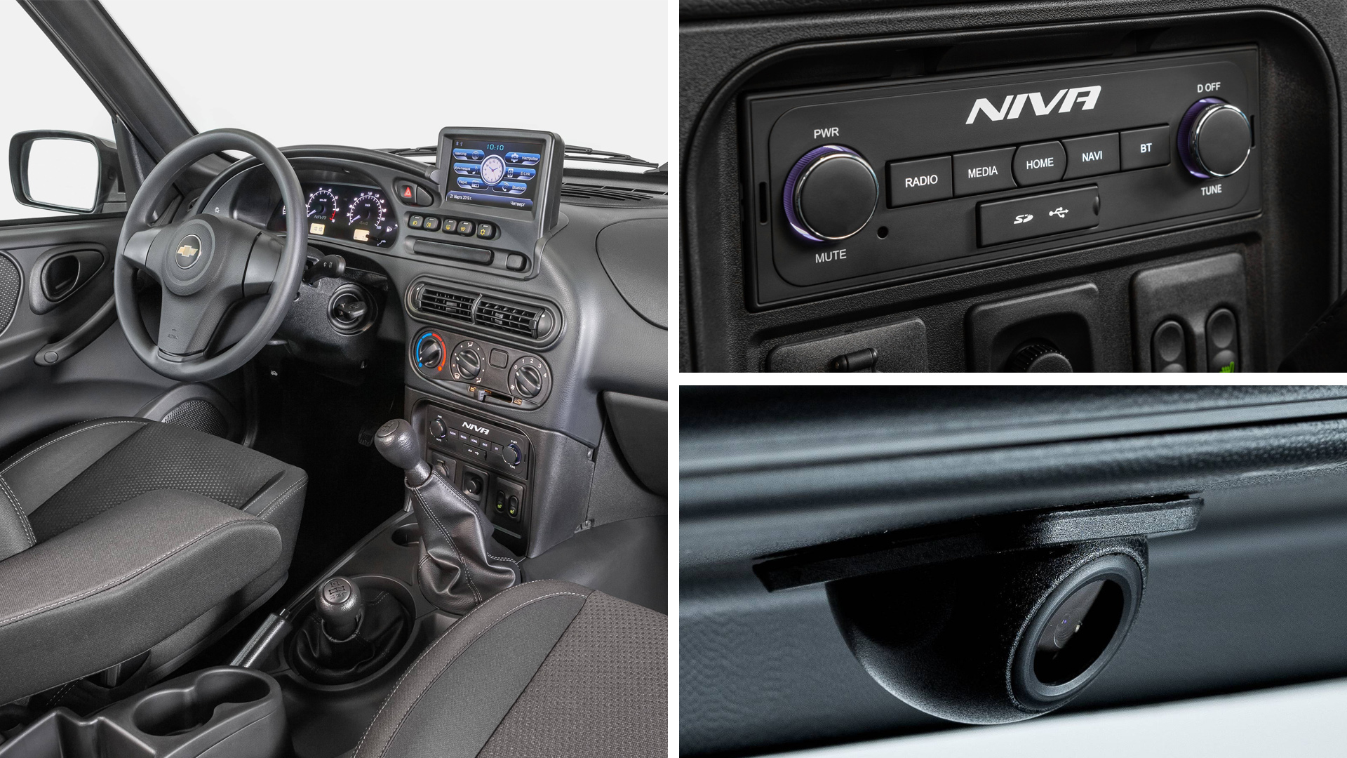Chevrolet Niva GLC Multimedia