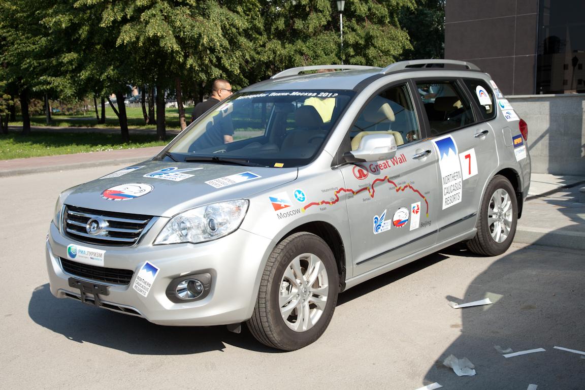 Пекин-Москва в компании с Great Wall