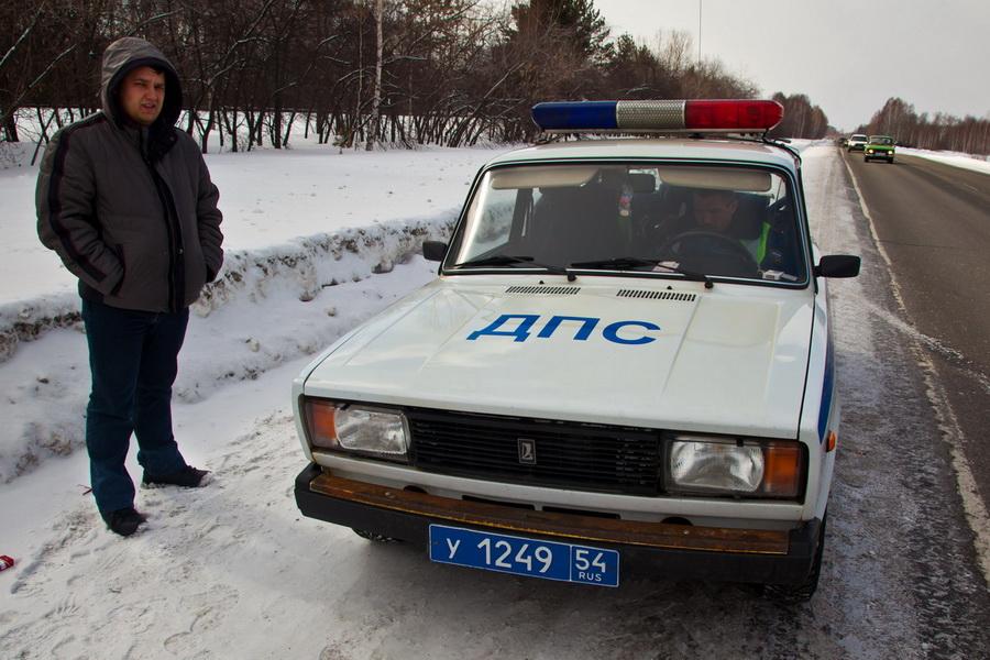 На край света на Mazda BT-50