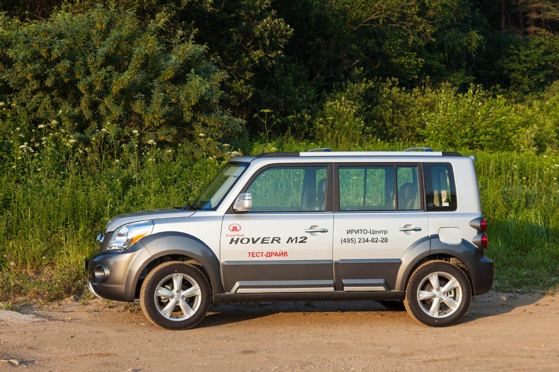 Great Wall Hover M2: Чемоданизация